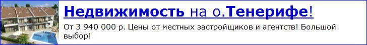 SpainDream.ru