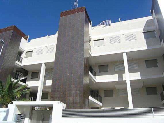 Кома-руга испания недвижимость
