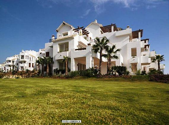 Купить недвижимость в провинции Малага